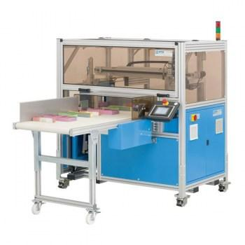 ATS US-2000 CSW Automatic banding machine